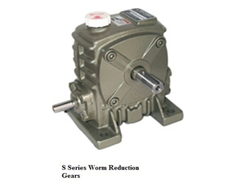 S Series Worm Reduction Gears